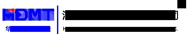 HDMT-logo.png