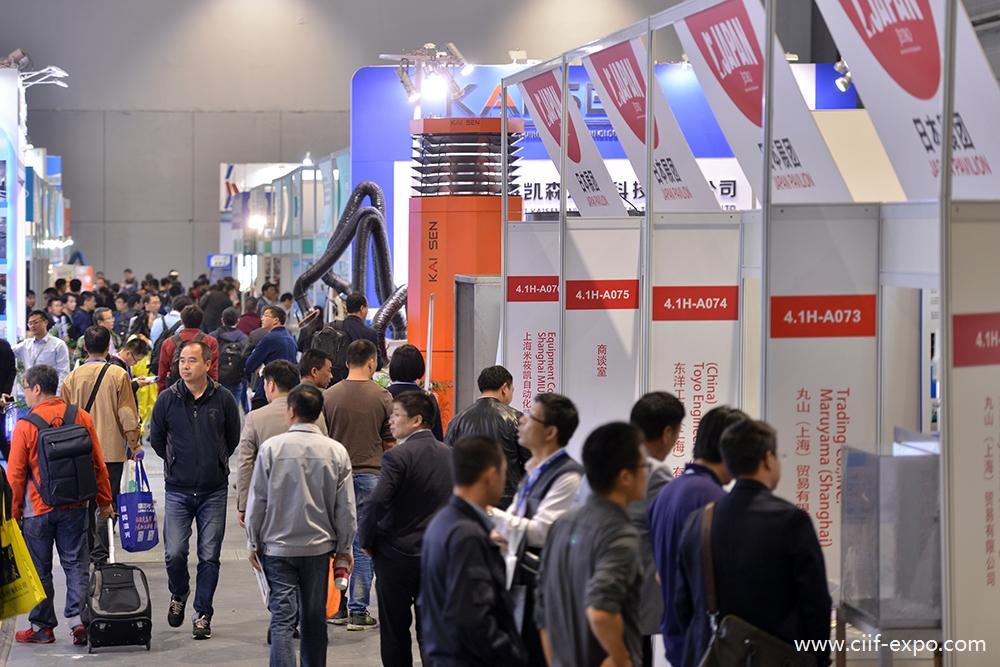華電數控參展第 20 屆中國國際工業博覽會