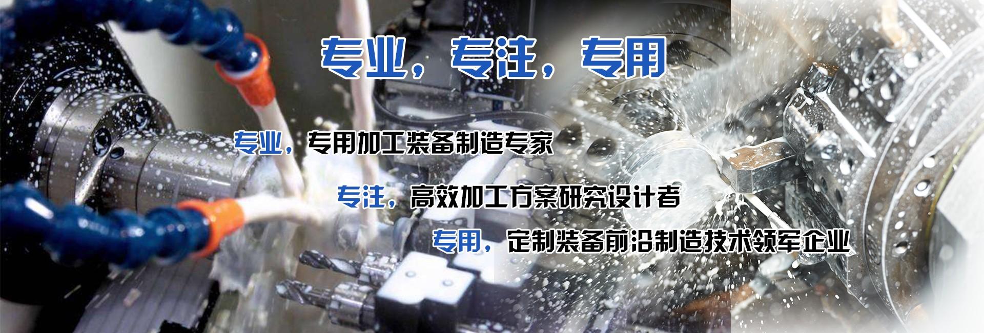 華電banner1_1