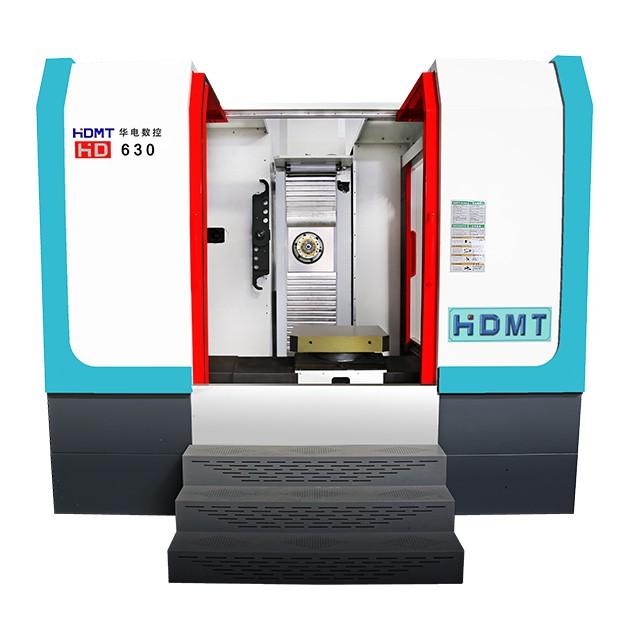 臥式加工中心 HDW630臥式加工中心 精密型臥式數控銑床 數控臥加