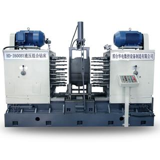 DN600阀门管件加工-无防护液压多孔钻床