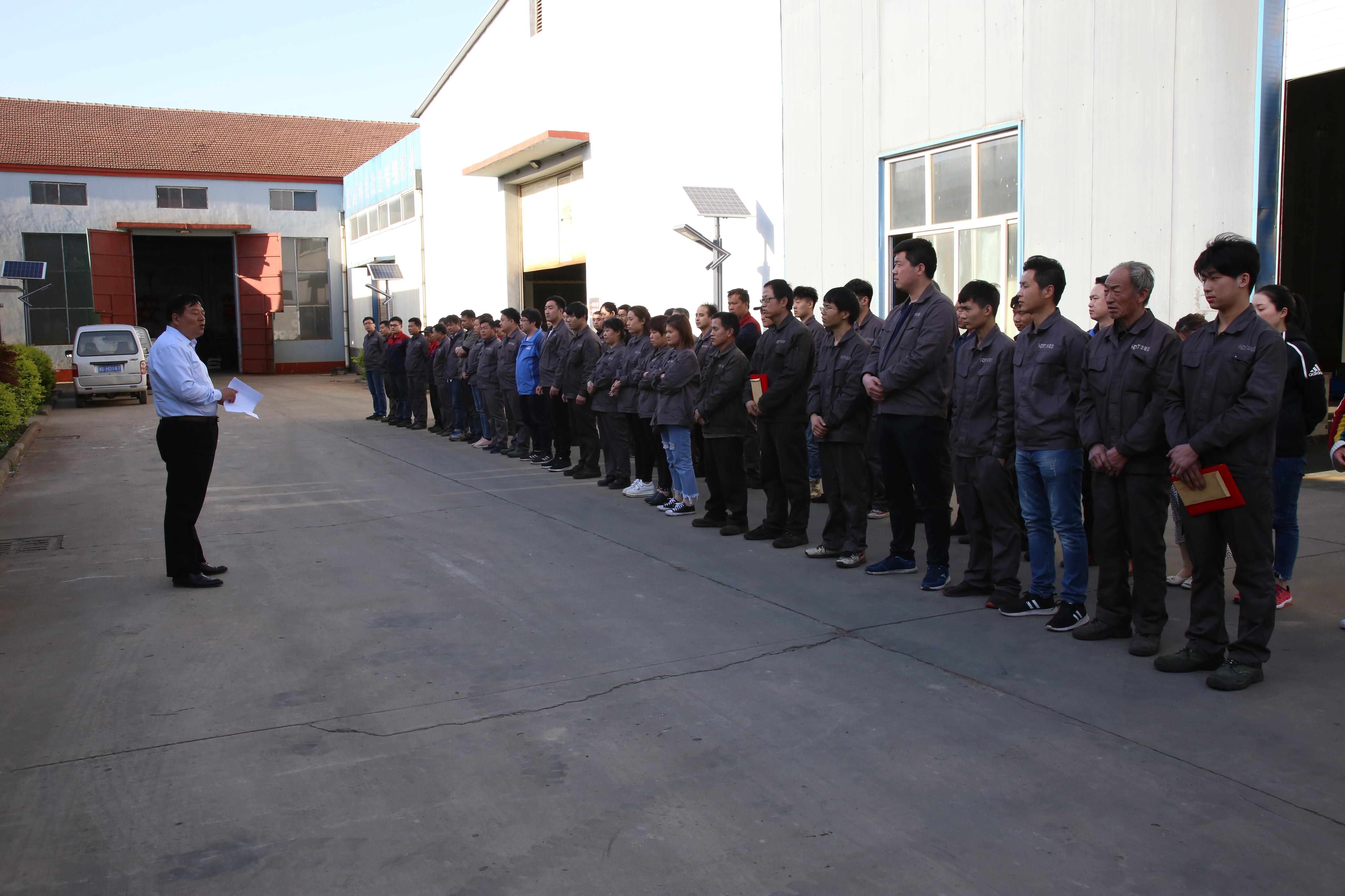 華電數控召開慶五一及先進勞動員工表彰大會!